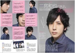 Nino More Dec 13