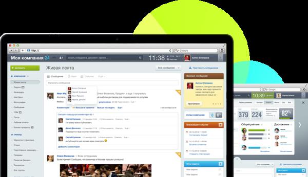 Битрикс24 веб решение настройка левого меню в битрикс 24