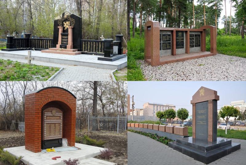 Памятники чехословацким легионерам в Екатеринбурге, Кунгуре, Сызрани и Челябинске (фото из Сети).