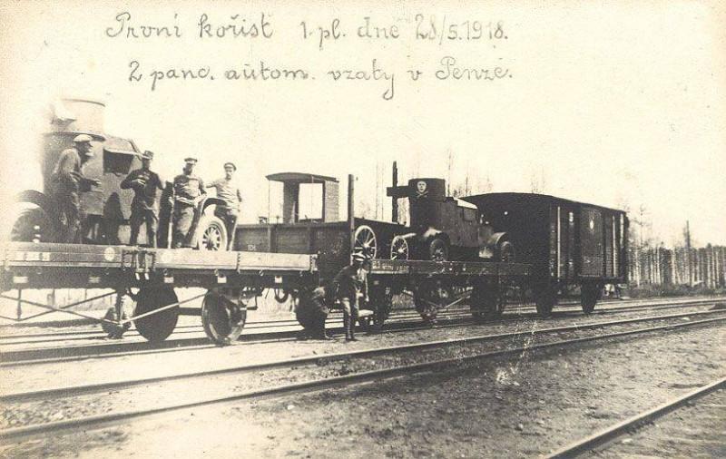 Чехословацкие легионеры и захваченные ими броневики 28 мая 1918 года в Пензе (фото с сайта photochronograph.ru).