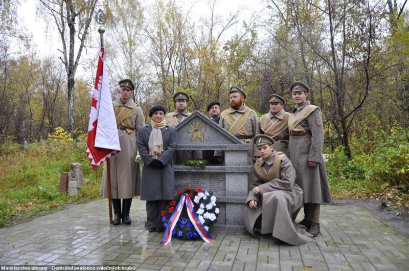Открытие мемориала чехословацким легионерам в Миассе (фото с сайта Министерства обороны Чехии).