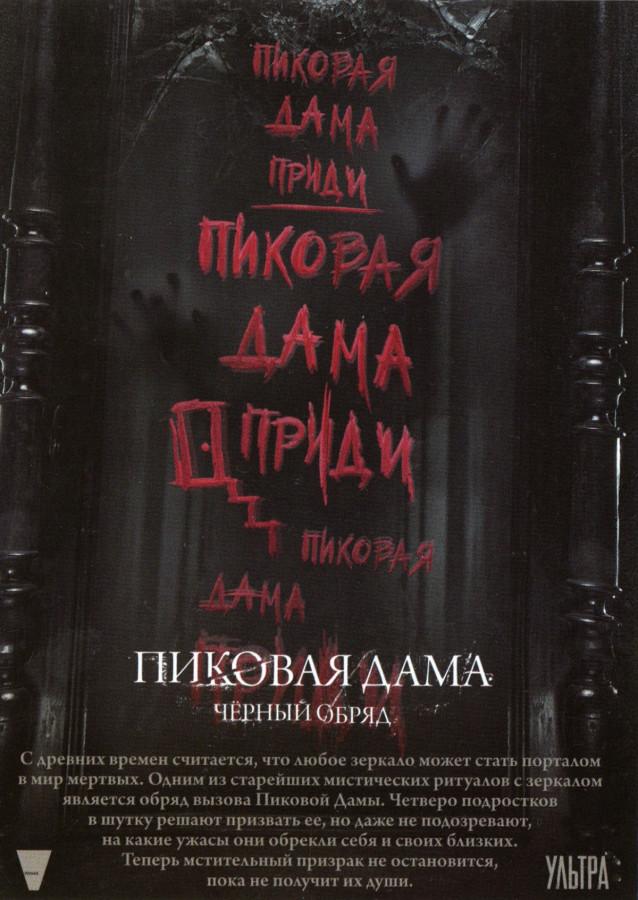 Остров проклятых фильм 2009 смотреть в хорошем качестве