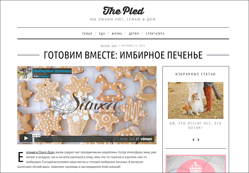 the_pled_2