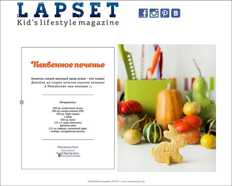 lapset_tikva_2