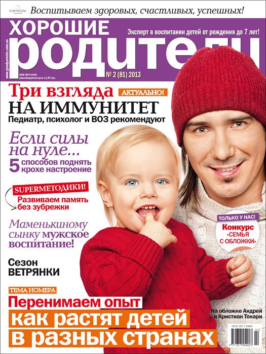 Cover004-001_gp81