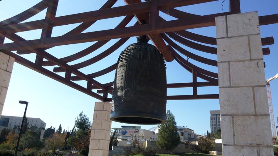 Image result for иерусалим японский колокол