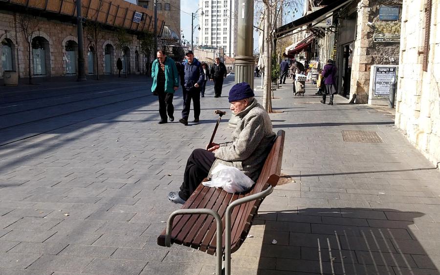 Иерусалимские старики.