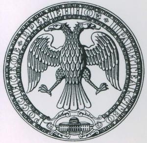 Печать Керенского.jpg