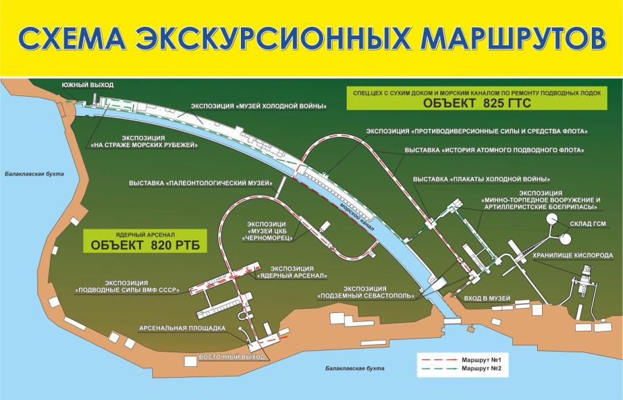 balaklava_34[1].jpg