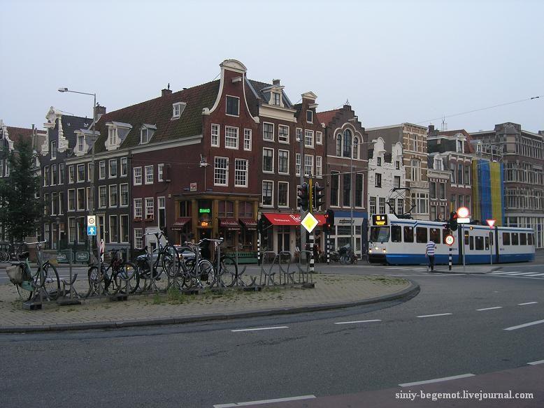 Амстердам, вечер
