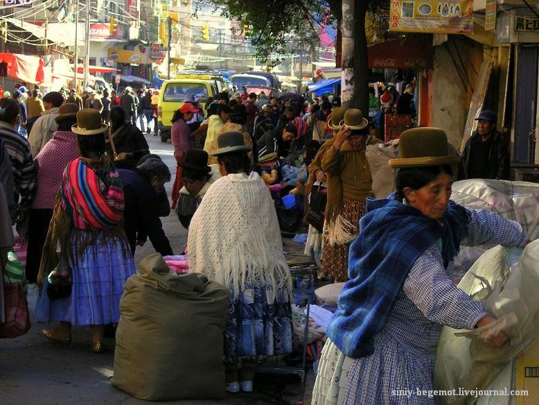 Фото1 Ла-Пас проснулся