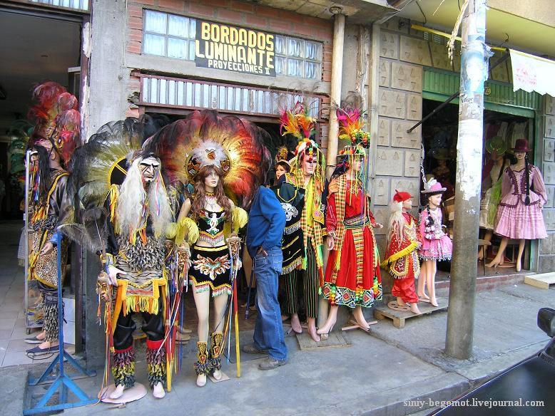 Фото12 Латиноамериканцы не могут жить без карнавалов