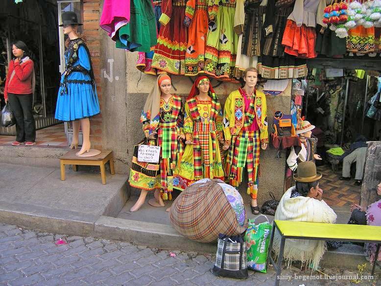 Фото13 На карнавале можно увидеть костюмы жителей всех районов страны