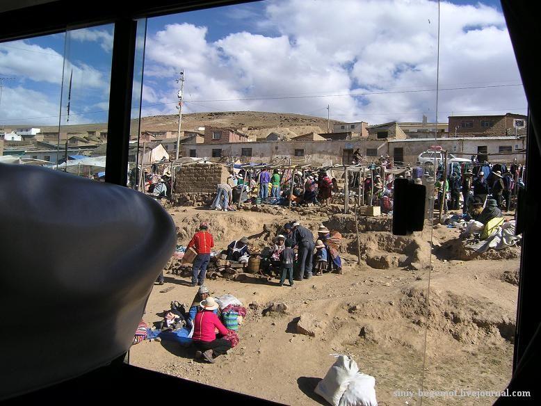 Фото4 Изредка попадаются поселки