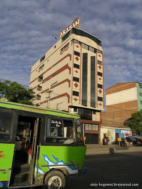 Фото6 Отель