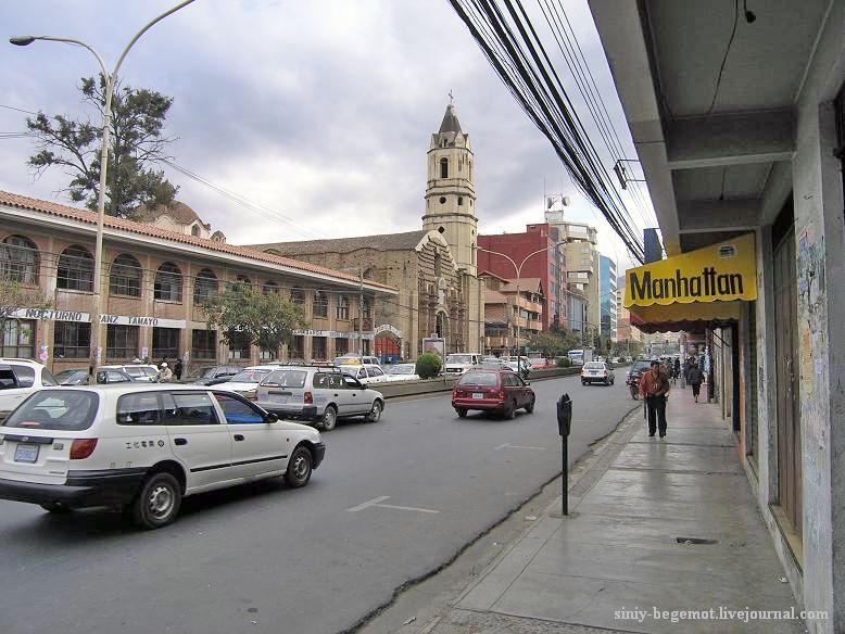 Фото8 Кочабамба