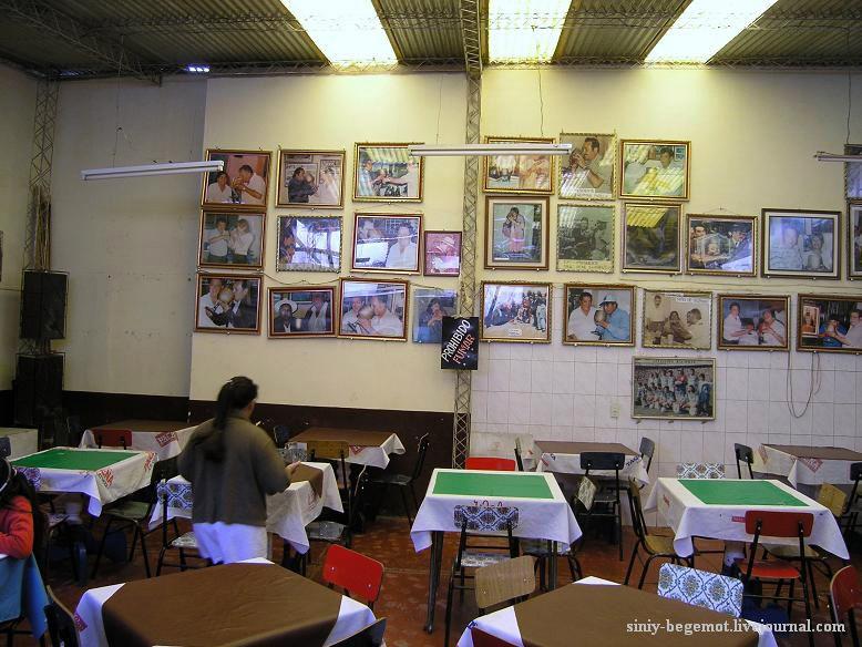 Фото19 В ресторане