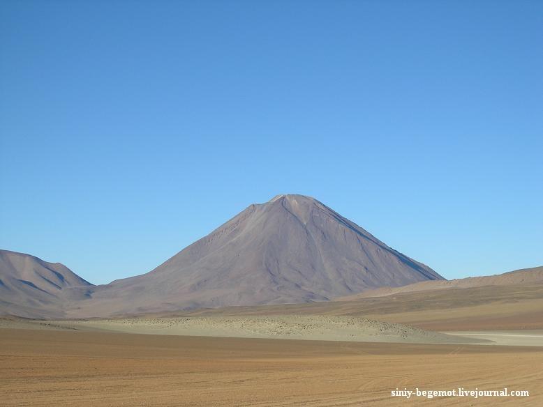 11 Вулканы