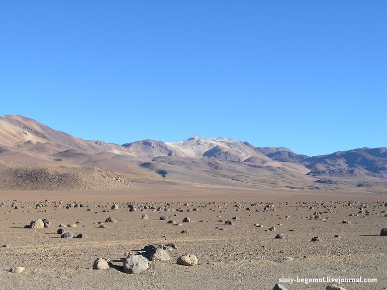 17 Эти камни были выброшены из кратера вулкана несколько тысяч лет назад
