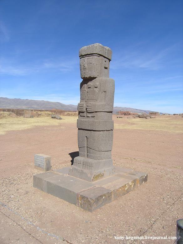 20 Эта статуя в Боливии столь же популярна, как Сфинкс в Египте