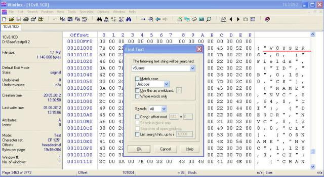 Копию БД , в нашем случае копируем каталог с расположением базы.