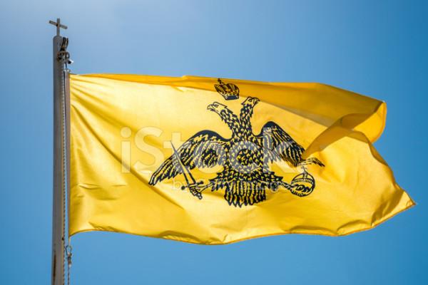 23216064-athos-flag-orthodox-churches.jpg
