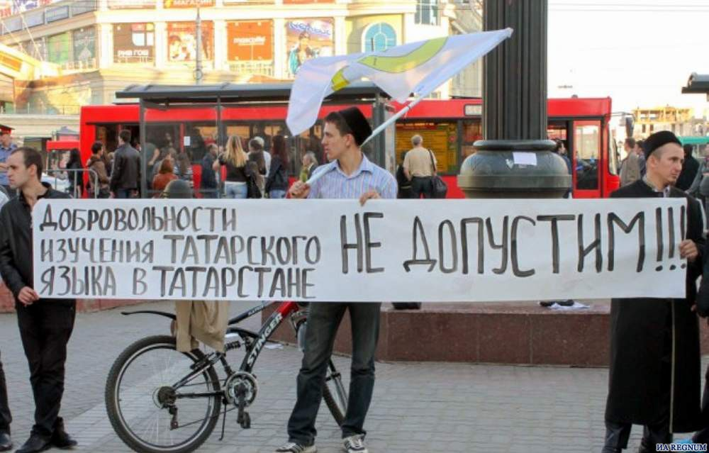 http://ic.pics.livejournal.com/sinn_fein/41042306/117969/117969_original.jpg