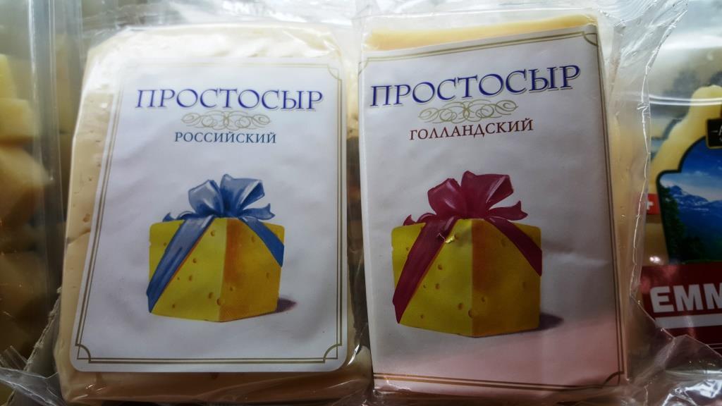 Порошенко предоставил украинское гражданство волонтерам из Канады Уляне и Марку Супрунам - Цензор.НЕТ 9643