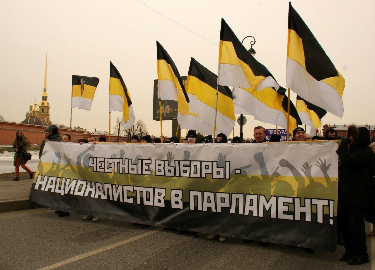 Русский национализм как проект. Реальное положение вещей