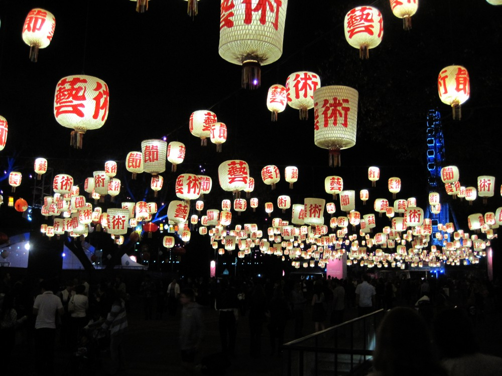 Lantern Garden