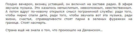 babansky
