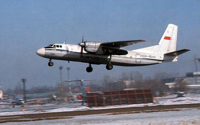 Взлет воронежского Ан-24 №46243 в аэропорту Быково