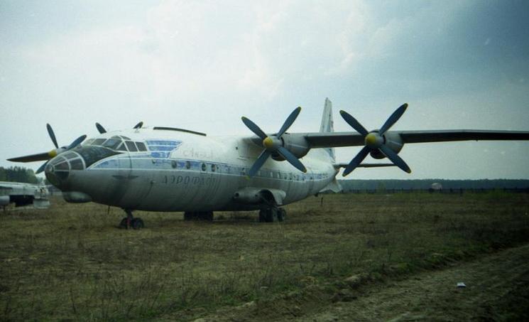 Ан-10