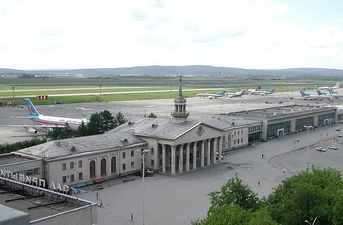 Аэропорт Кольцово, Екатеринбург (бывш. Свердловск)