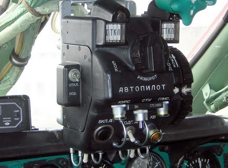 Пульт автопилота АП-134
