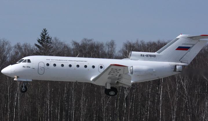 Як-40К