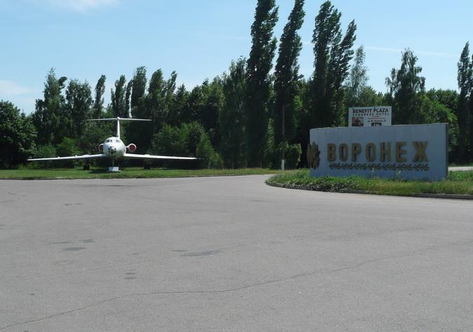 Ту-134А №65880 на вечной стоянке