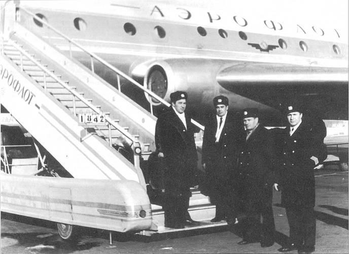 Экипаж Ту-104Б