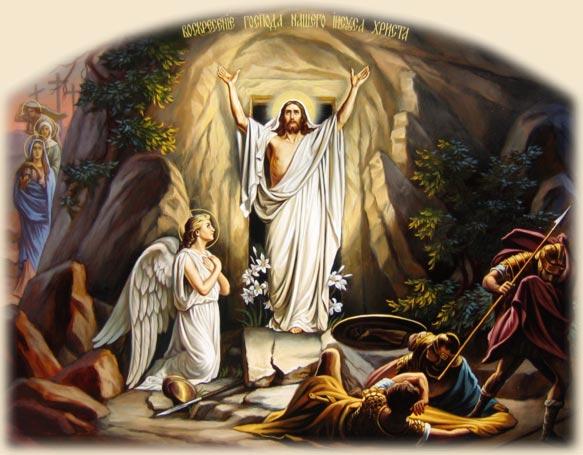 христос воскресе 350ba106d6bac9d22c9c554d2576ab8a