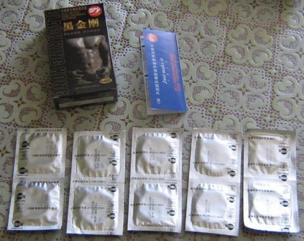 презервативы1