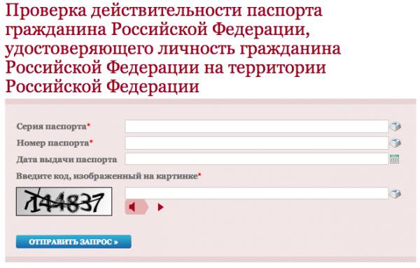 Снимок экрана 2014-02-03 в 16.09.04