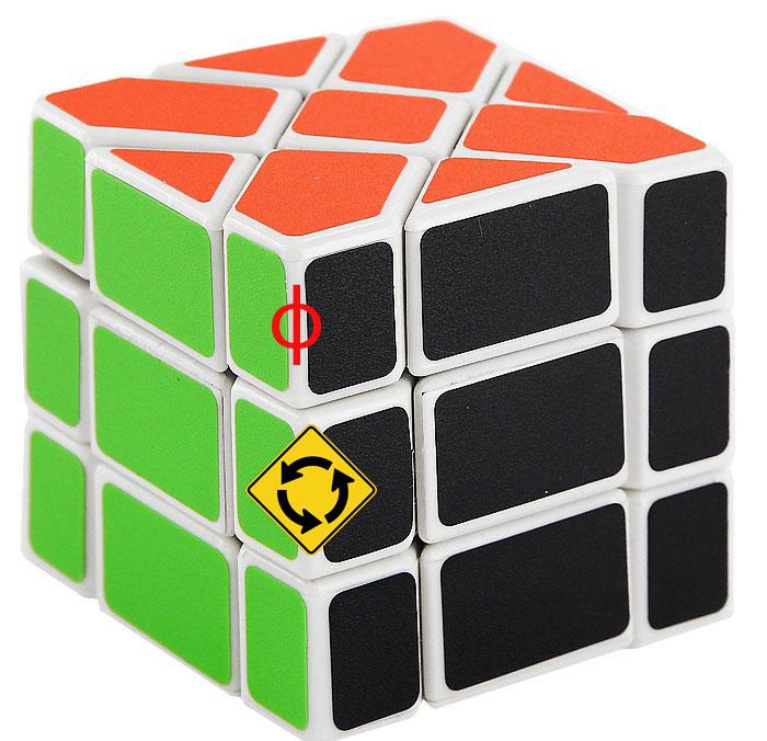 Фишер Куб Разобранный.jpg