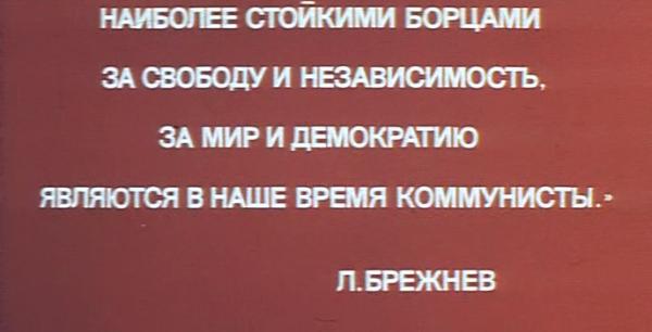 vlcsnap-2012-08-24-13h22m59s233