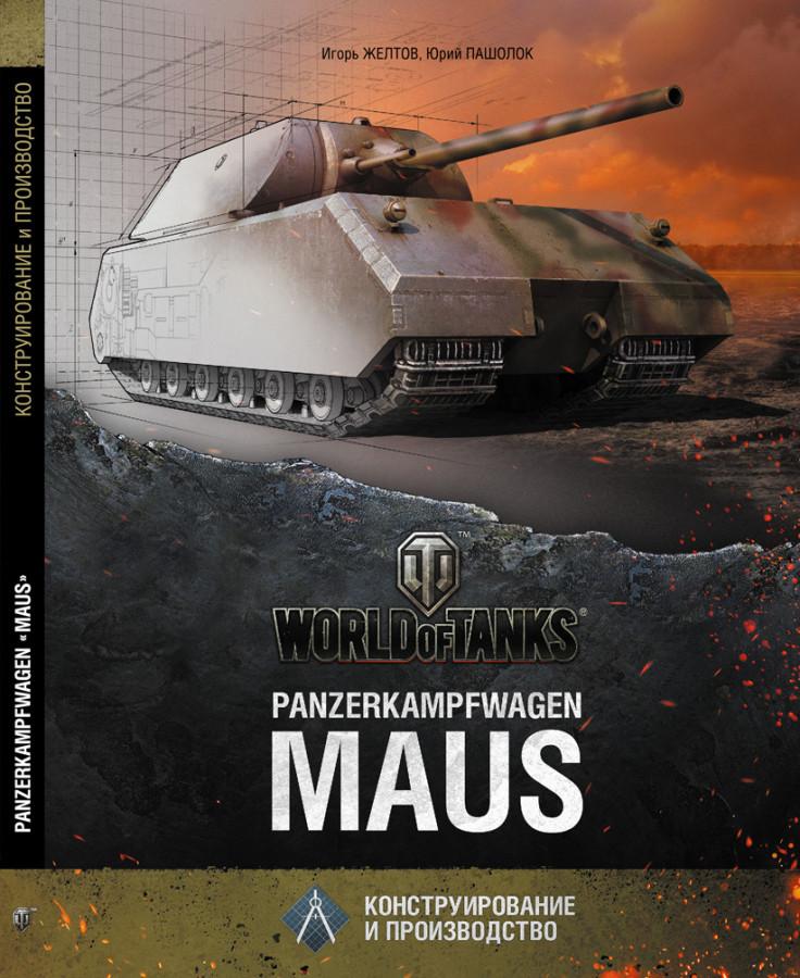 MAUS_1