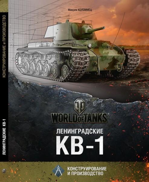 KV_1_kor