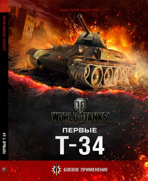 T_34lr
