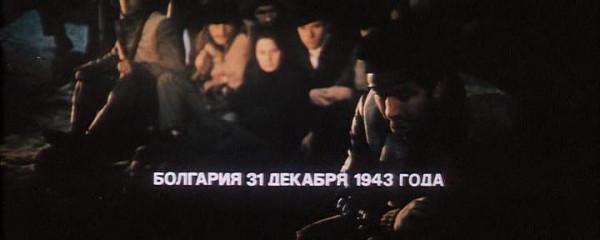 Soldati.svobodi.(2s).1977.DVDRip.Files-x[(000847)13-13-14]