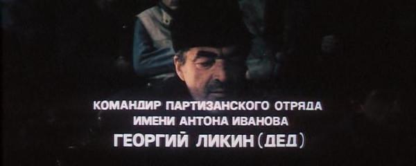 Soldati.svobodi.(2s).1977.DVDRip.Files-x[(001196)13-20-36]