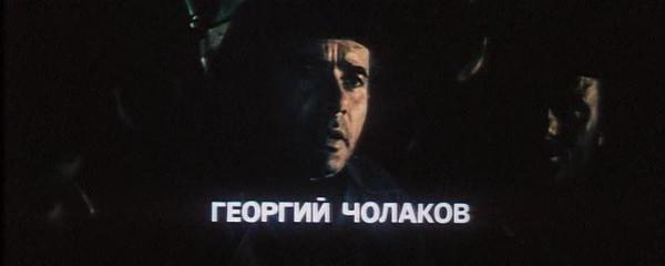 Soldati.svobodi.(2s).1977.DVDRip.Files-x[(001402)13-21-26]