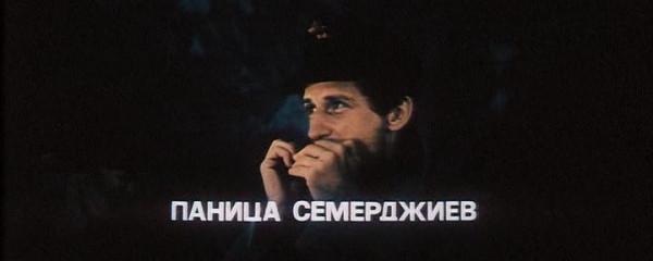 Soldati.svobodi.(2s).1977.DVDRip.Files-x[(003220)13-32-40]